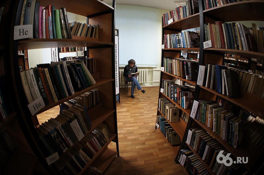 «Анна Каренина» онлайн: в Екатеринбурге отрывок романа прочитает «дедушка уральского рока»