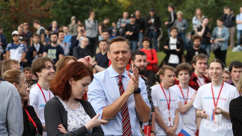 ВЕкатеринбурге власти согласовали митинг Навального, апотом решили запретить