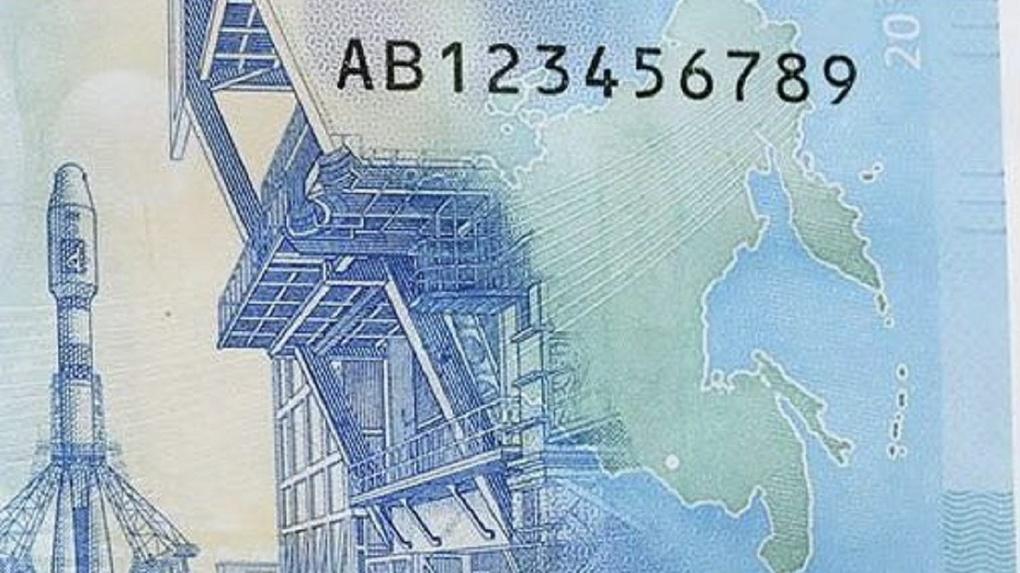 На новоиспеченной банкноте в2000 руб. Сахалин перестал быть островом