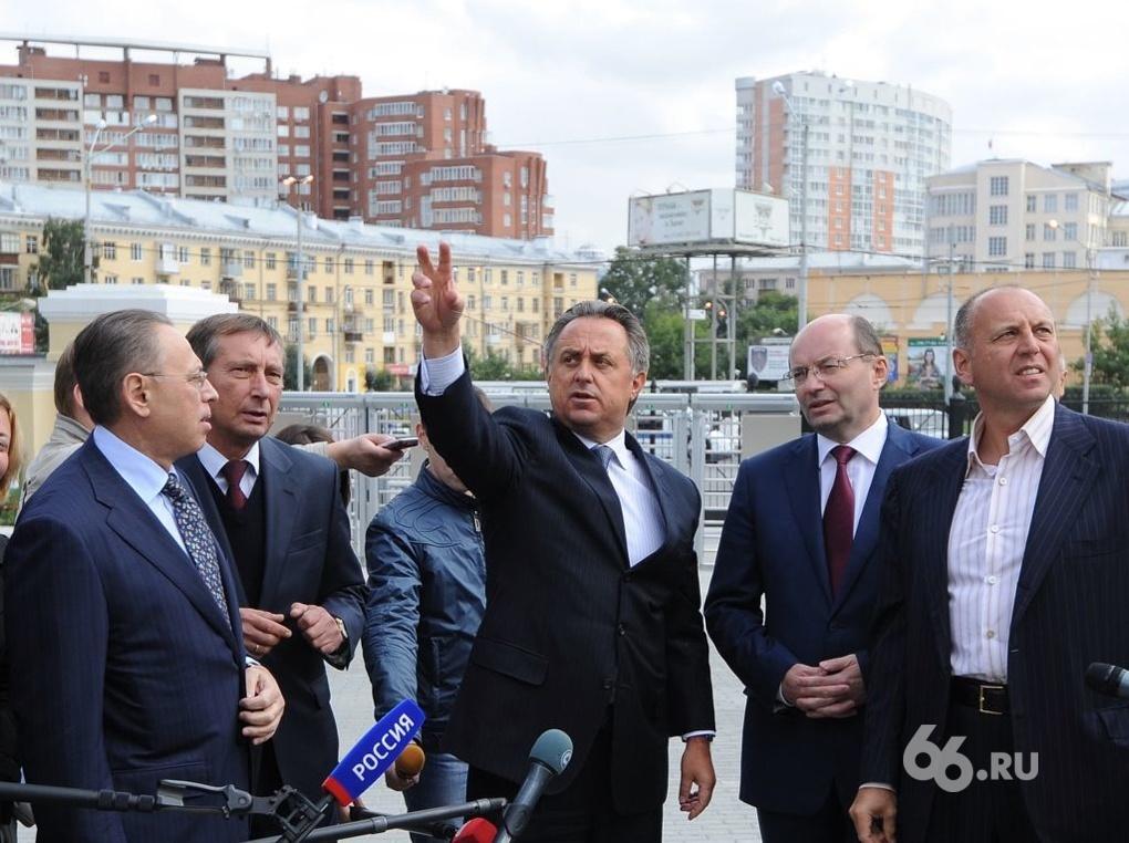 Виталий Мутко: соседство СИЗО и Центрального стадиона в Екатеринбурге не проблема