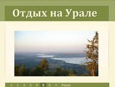 Владельцы туристического сайта подняли посещаемость, пообещав казнь Путину