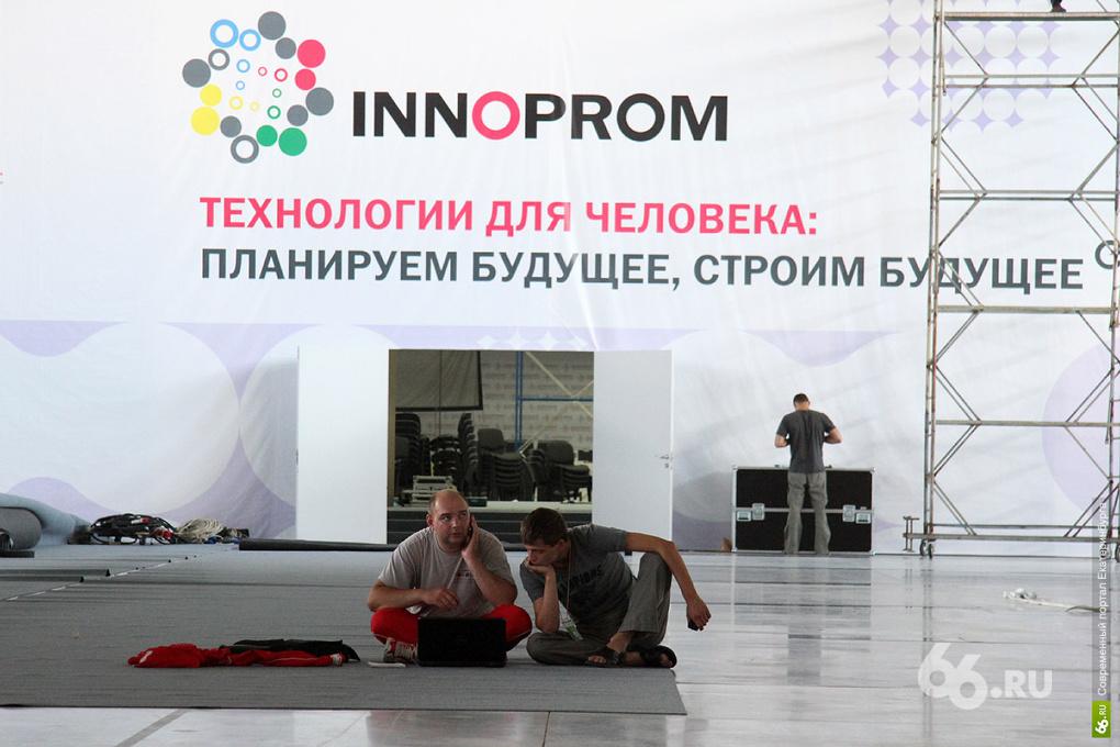 Тянуть лямку «Иннопрома» будет министр промышленности Мантуров