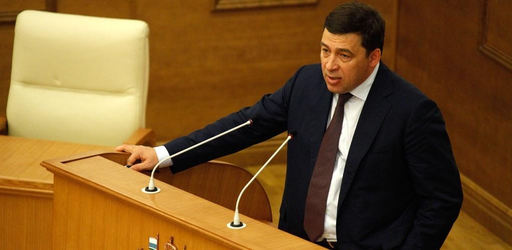 Новость из будущего: четыре главные проблемы Евгения Куйвашева по версии депутатов