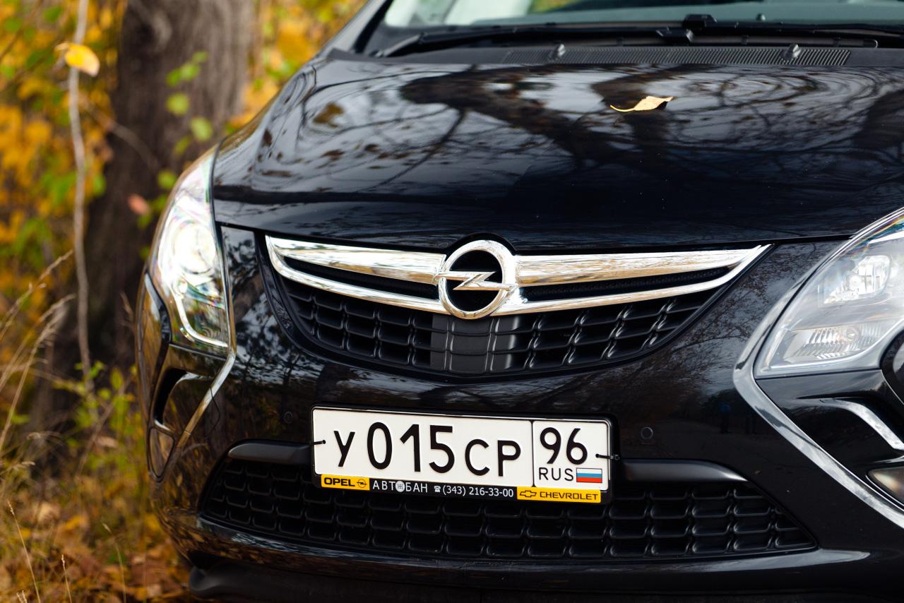 Opel Zafira Tourer: для большого туризма