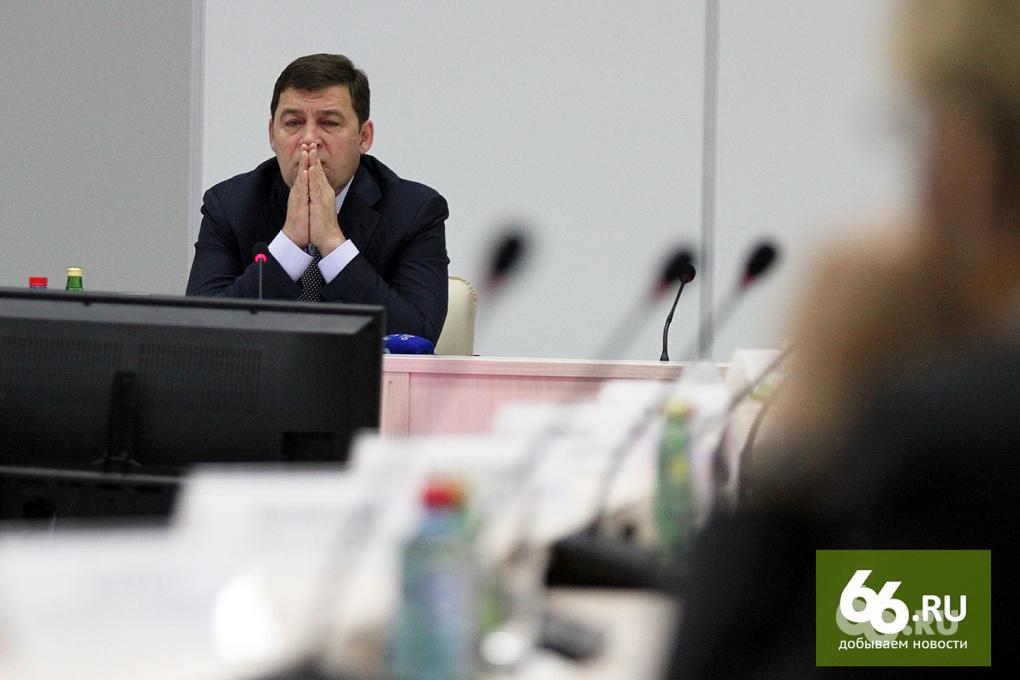 Взвесили. Губернаторский кошмар о закрытии «Екатеринбург-Экспо» сбылся