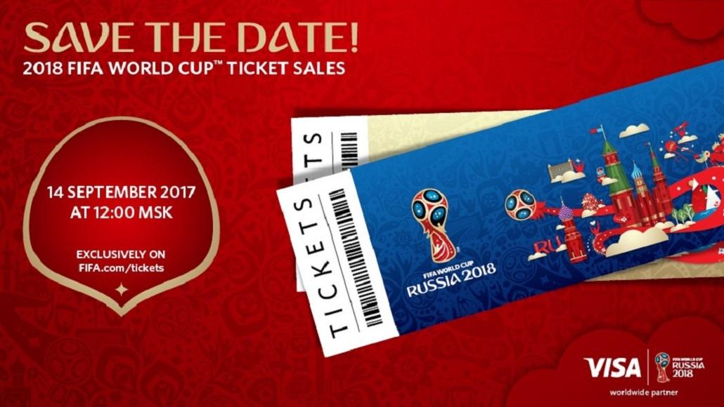 Сайт FIFA не справляется с нагрузкой: началась продажа билетов на матчи ЧМ-2018