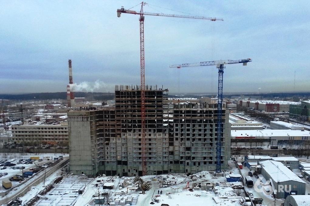 Строители Екатеринбурга: подорожание кредитов не обвалит рынок
