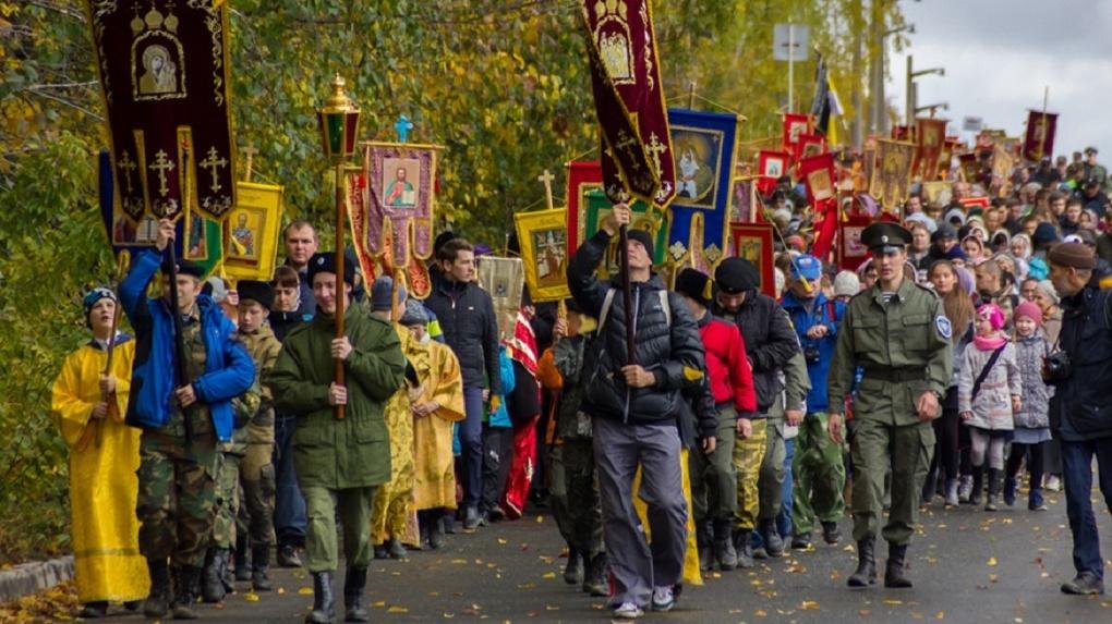 ВЕкатеринбурге организуют крестный ход для школьников доГаниной ямы