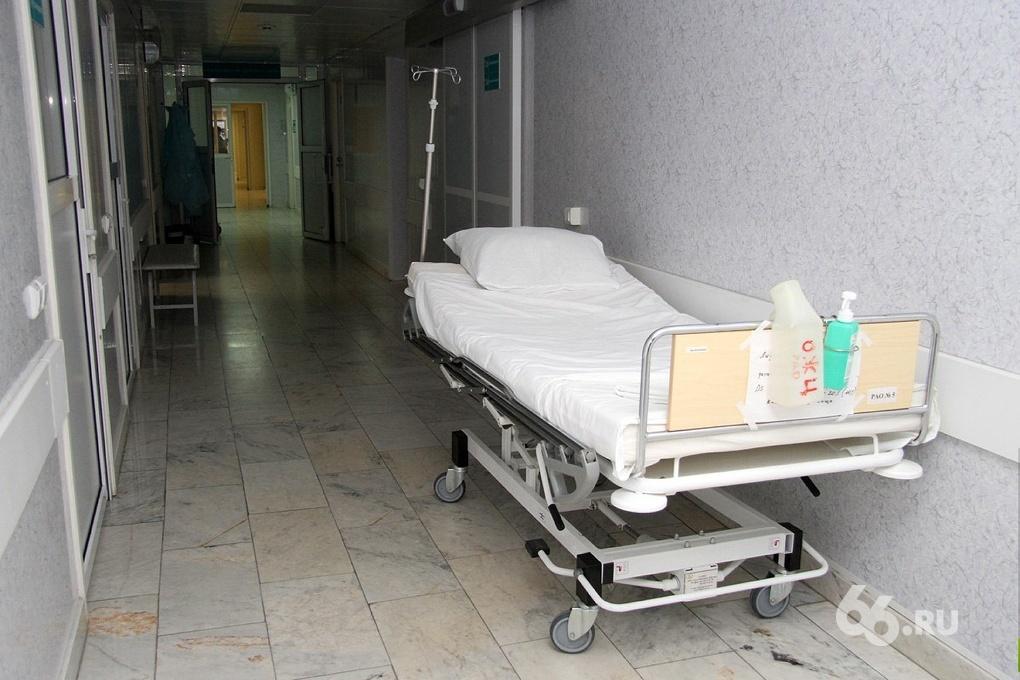 Пьяные посетители алапаевской больницы избили врача и медсестер