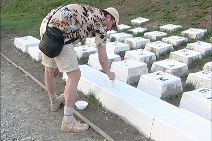 Памятник клавиатуре на городской набережной привели в божеский вид