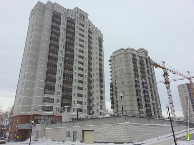 На Среднем Урале будет создан строительный кластер