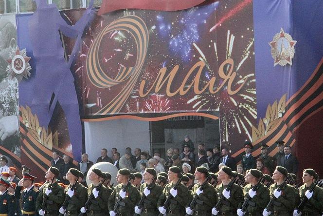 Праздновать 9 Мая Екатеринбург начнет уже завтра