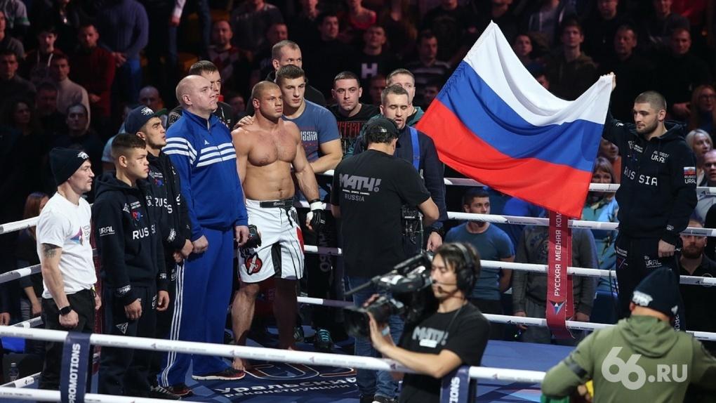 Иван Штырков— Кристиан М'Пумбу. Прямая онлайн-трансляция боя