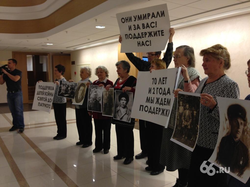 Дерзкая акция: пенсионеры провели пикет в здании Заксобрания