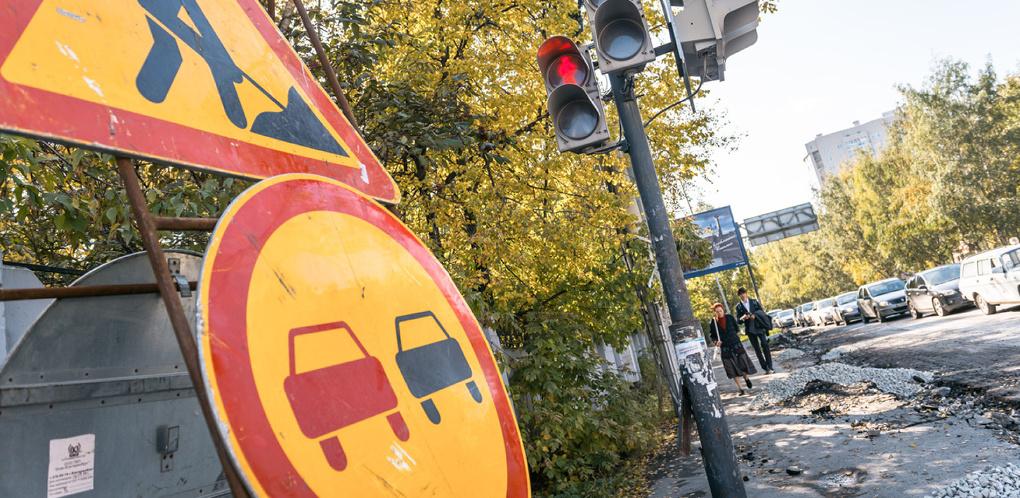 В Екатеринбурге стартовал сезон дорожных ремонтов. Карта будущих пробок