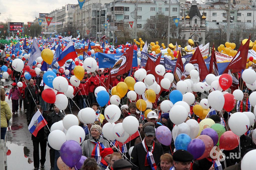 Россияне отмечают День народного единства