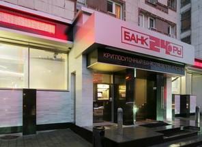 В Банке 24.ru меняют председателя правления