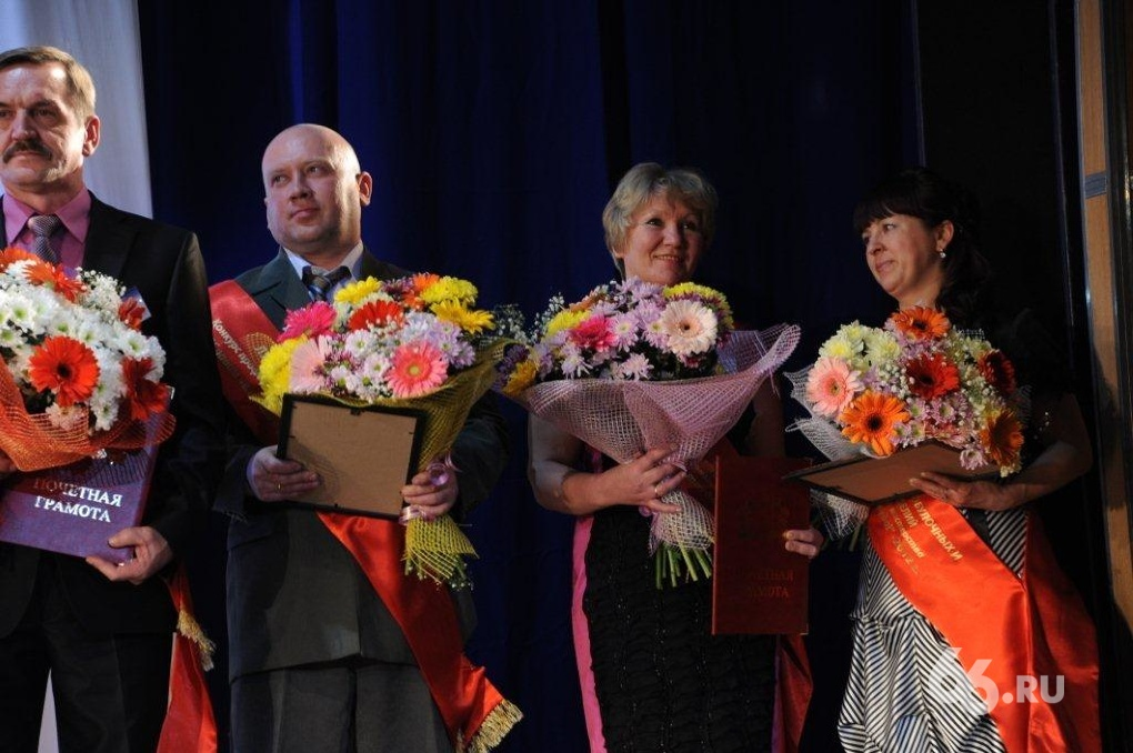 Победителей конкурса «Славим человека труда» чествовали в Дворце молодежи
