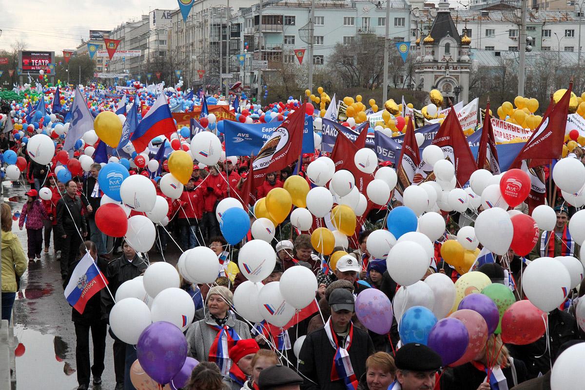Екатеринбуржцы отмечают День весны и труда