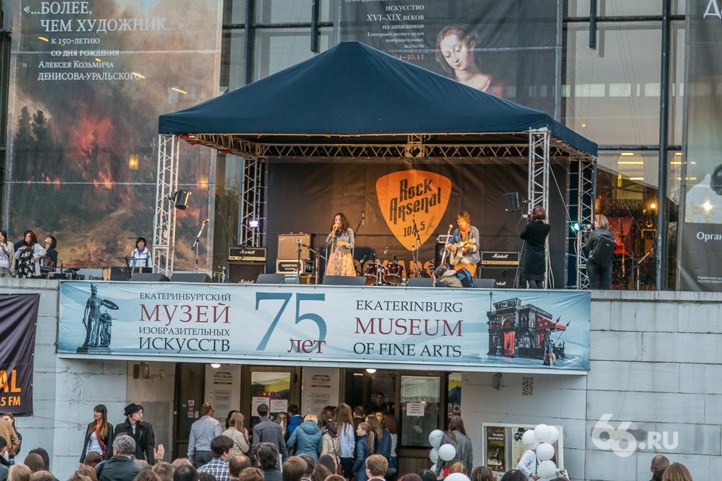 «Rock-Museum» удался: на Плотинке раздавали билеты на Оззи Осборна