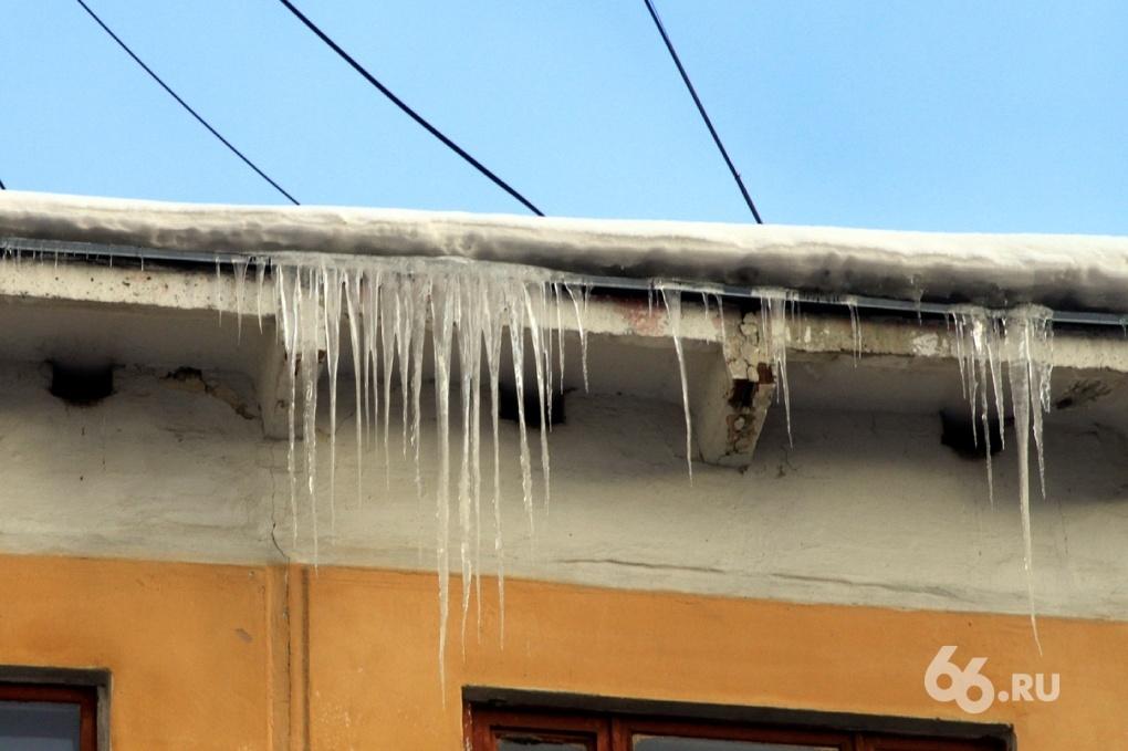 Зима не сдается: к концу недели в Екатеринбург вернутся снегопады
