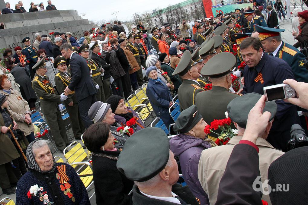 Праздник за 43 млн: День Победы в Екатеринбурге попал в список сомнительных госзакупок