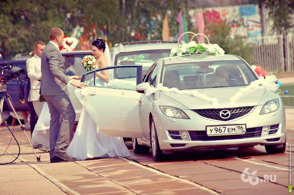 Свадьба мечты пройдет на Центральном стадионе