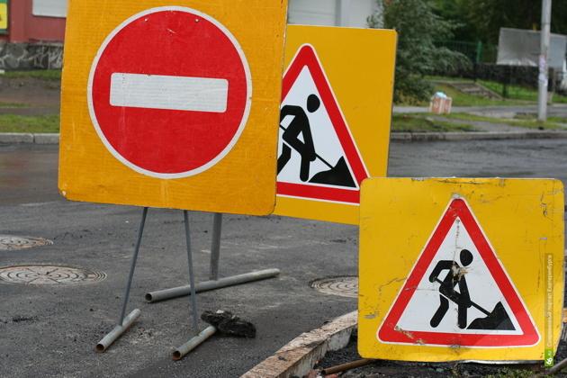 Движение по улице Школьников закрывается почти до ноября