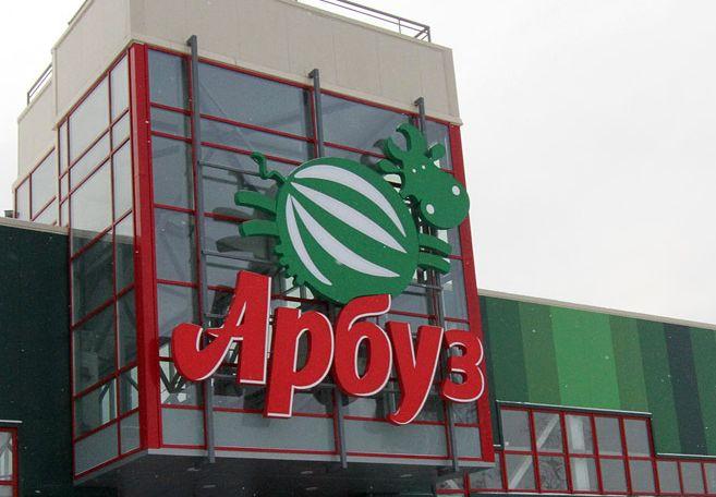 Плюс один: сельхозрынок «Арбуз» к Новому году превратится в гипермаркет
