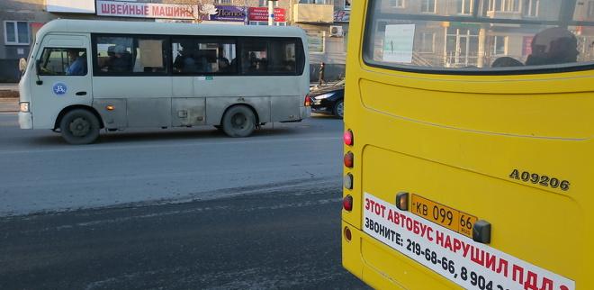 Гонки на автобусах: почему на самом деле в Екатеринбурге отложили реформу общественного транспорта