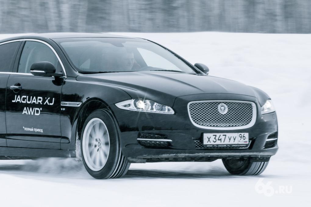Jaguar XJ 4×4: для плохой погоды