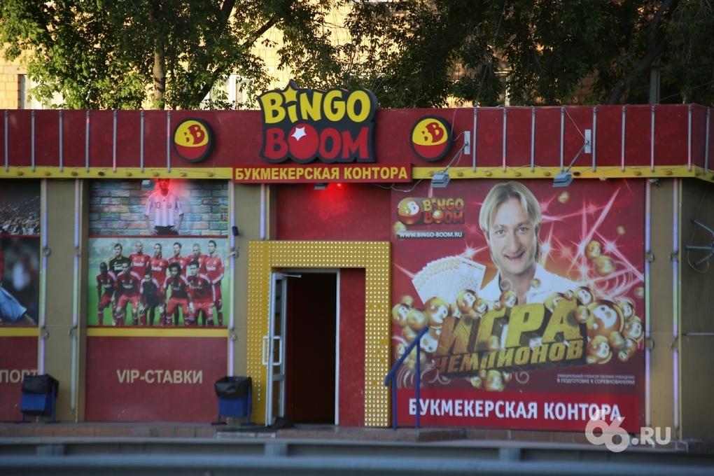 А нам Bingo! В Екатеринбурге частные лотерейщики игнорируют новый закон