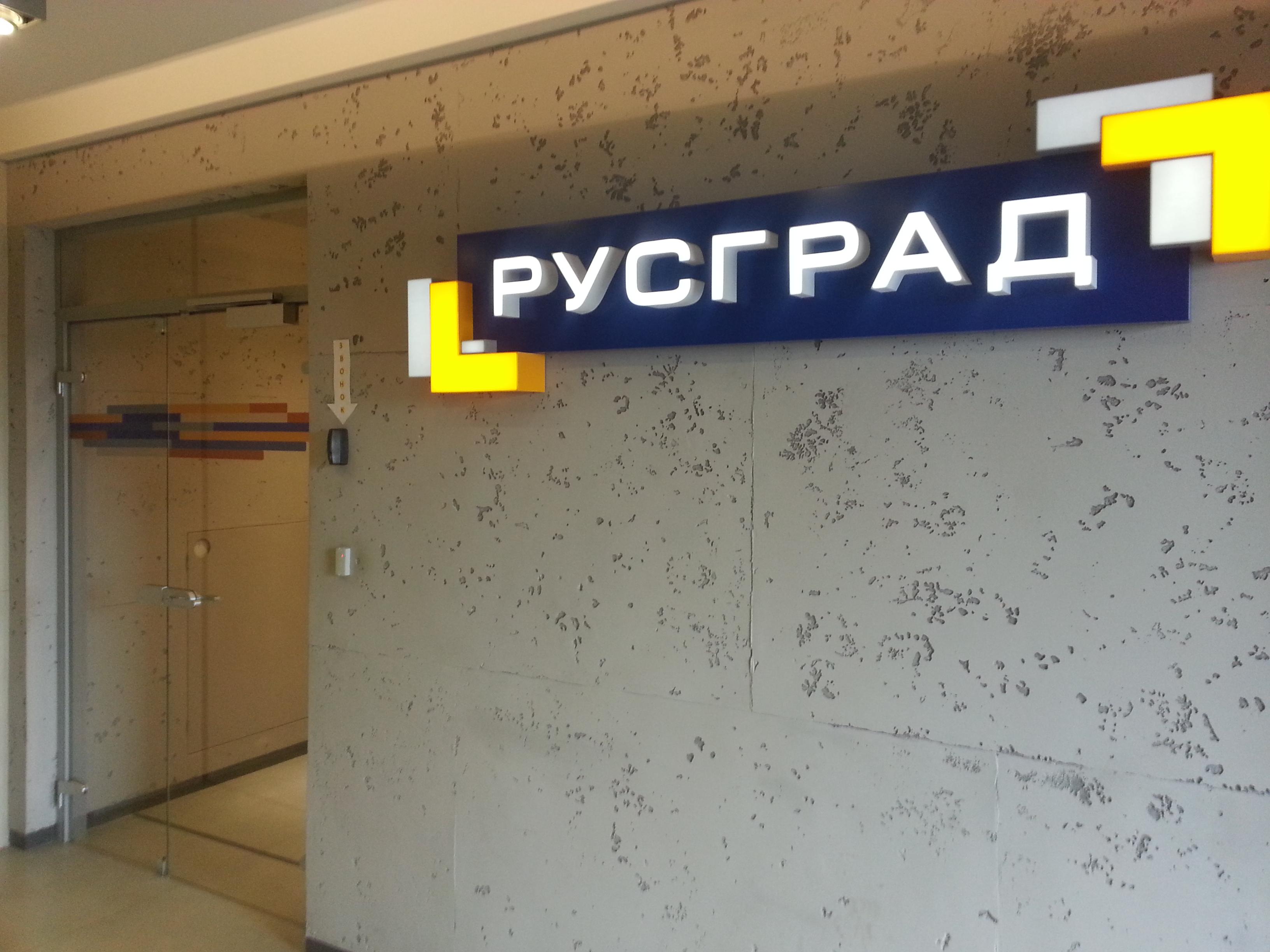 Следователи вывозят документы из офиса генподрядчика «Экспо»