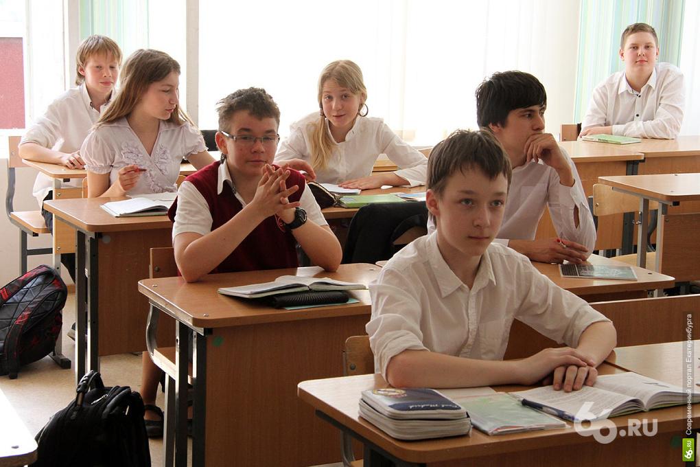 В школах Каменска сдвинут расписание, чтобы экономить на электричестве