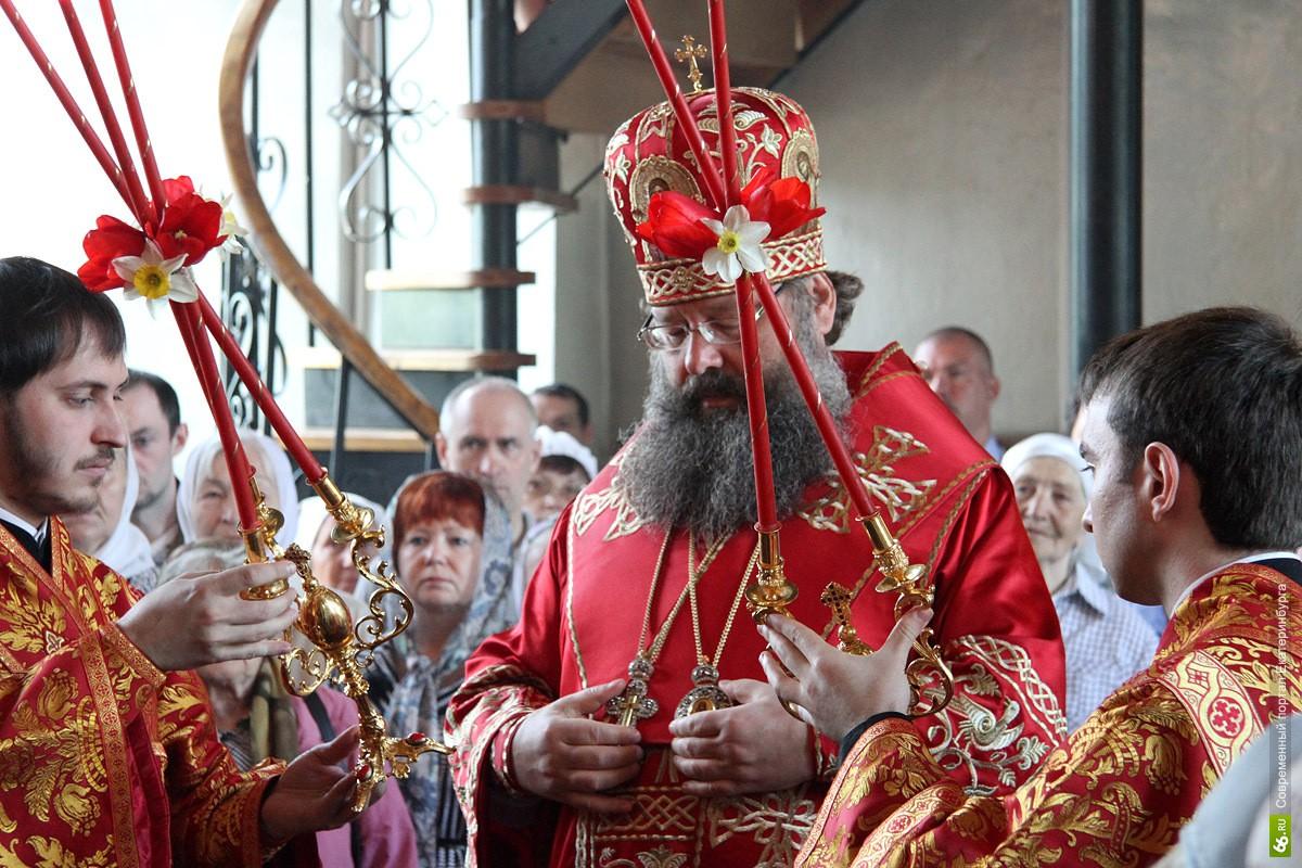 В Екатеринбурге встретят мощи князя Владимира мотопробегом