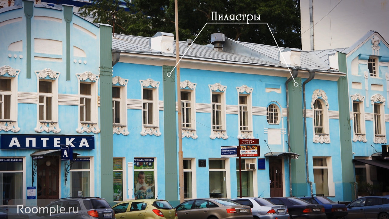 «Обзорная экскурсия. Екатеринбург — 4»: где в городе растут египетские лилии