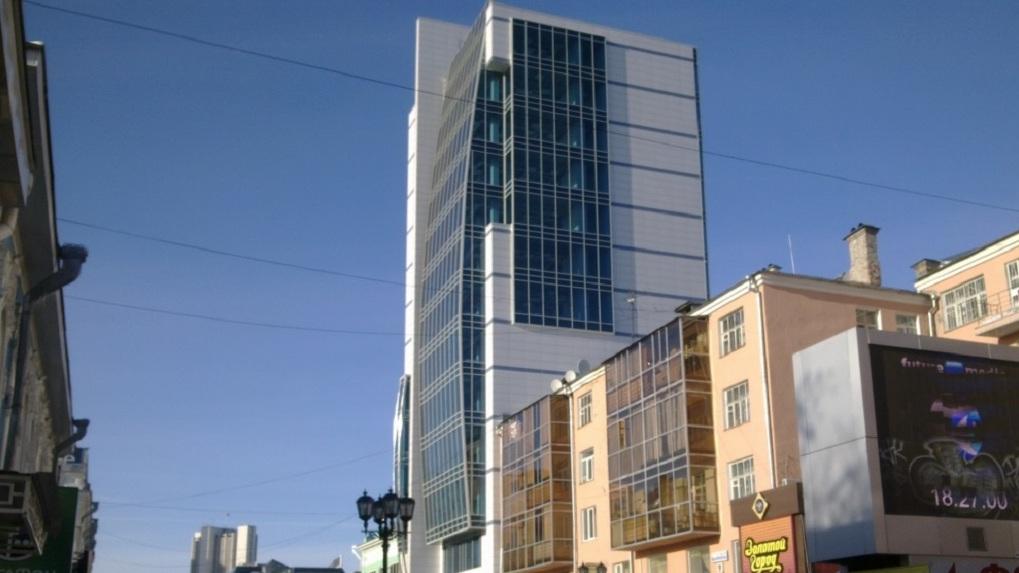 Госкорпорация выставила на торги офисник в центре Екатеринбурга