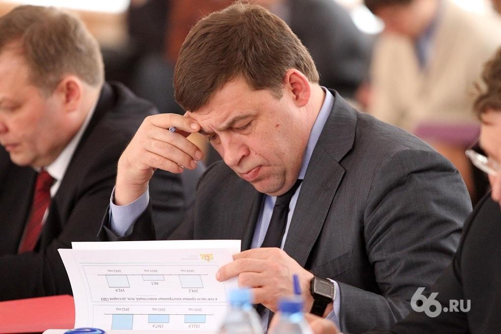 Рейтинг Евгения Куйвашева упал вместе с метеоритом