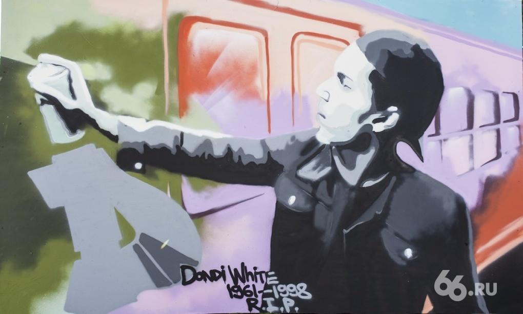 Автор картины с Сашей Грей взял серебро чемпионата по граффити в Екатеринбурге