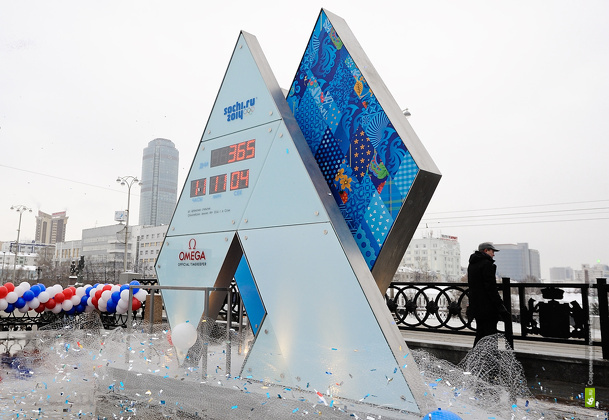 В Екатеринбурге ищут волонтеров на эстафету олимпийского факела
