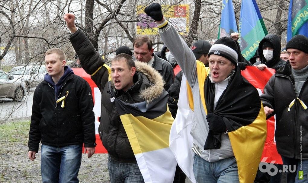 В Екатеринбурге на запрещенном русском марше задержали 90 человек