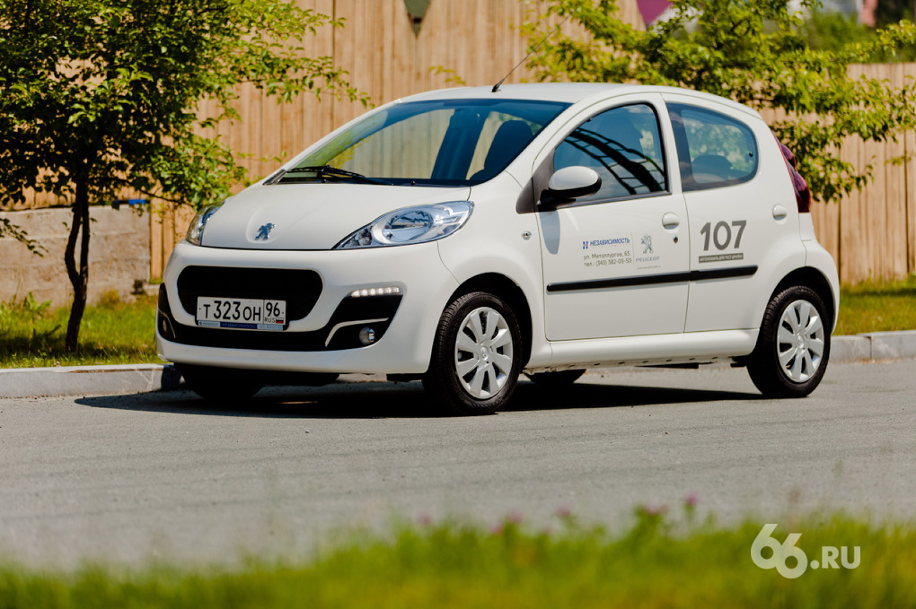 Peugeot 107: зона Евро