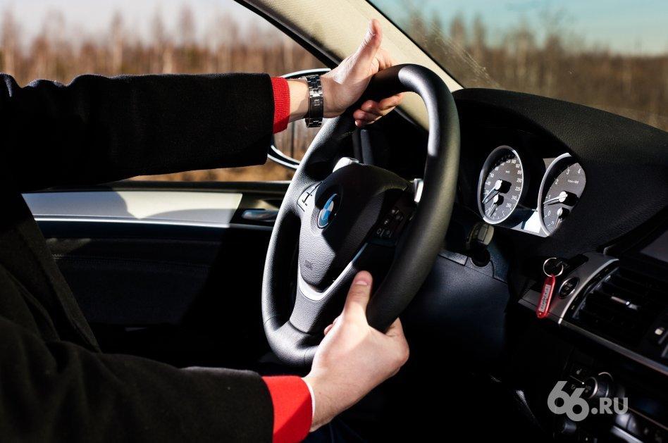 Пермяка лишили водительских прав на 106 лет за пьяную езду