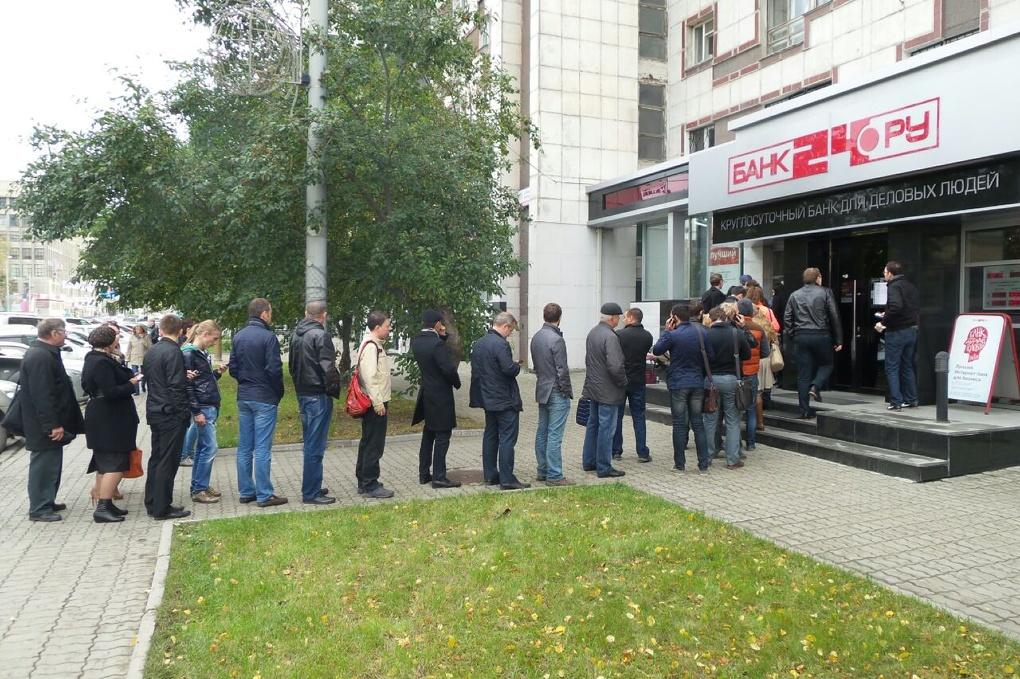 Сойти с мертвой «Точки»: куда уходят клиенты Банка24.ру