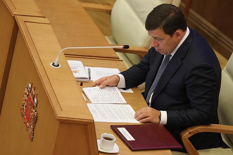 Шесть тезисов Куйвашева: губернатор придумал, как наполнить областной бюджет