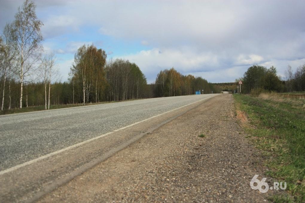 Федеральные трассы возле Екатеринбурга начали ремонтировать. Вот полный список