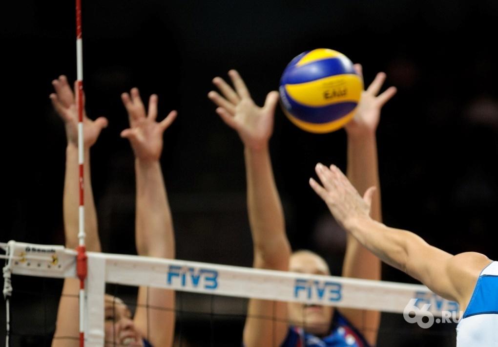 Волейболистки со всего мира поборются в Екатеринбурге за Кубок Ельцина