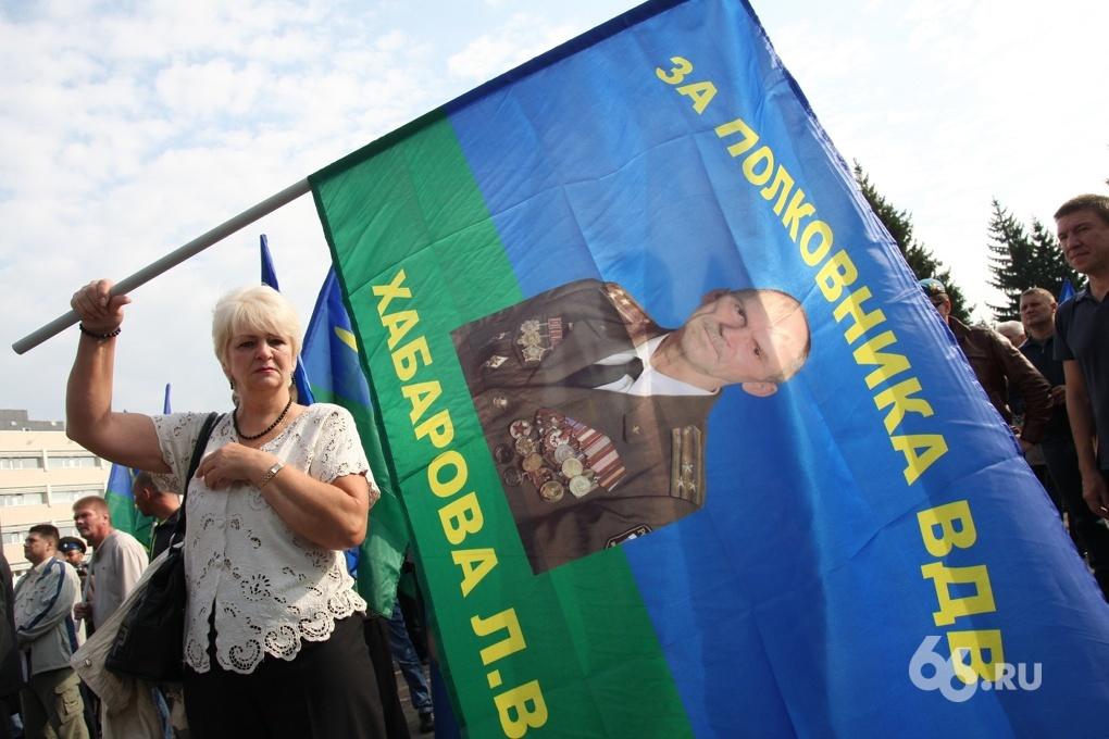 «Уральский мятежник» Леонид Хабаров вышел на свободу