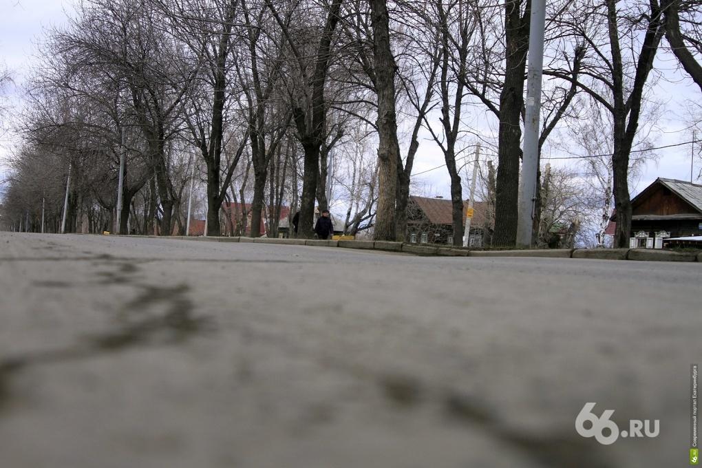В Екатеринбурге наконец-то начали серьезный ремонт дорог