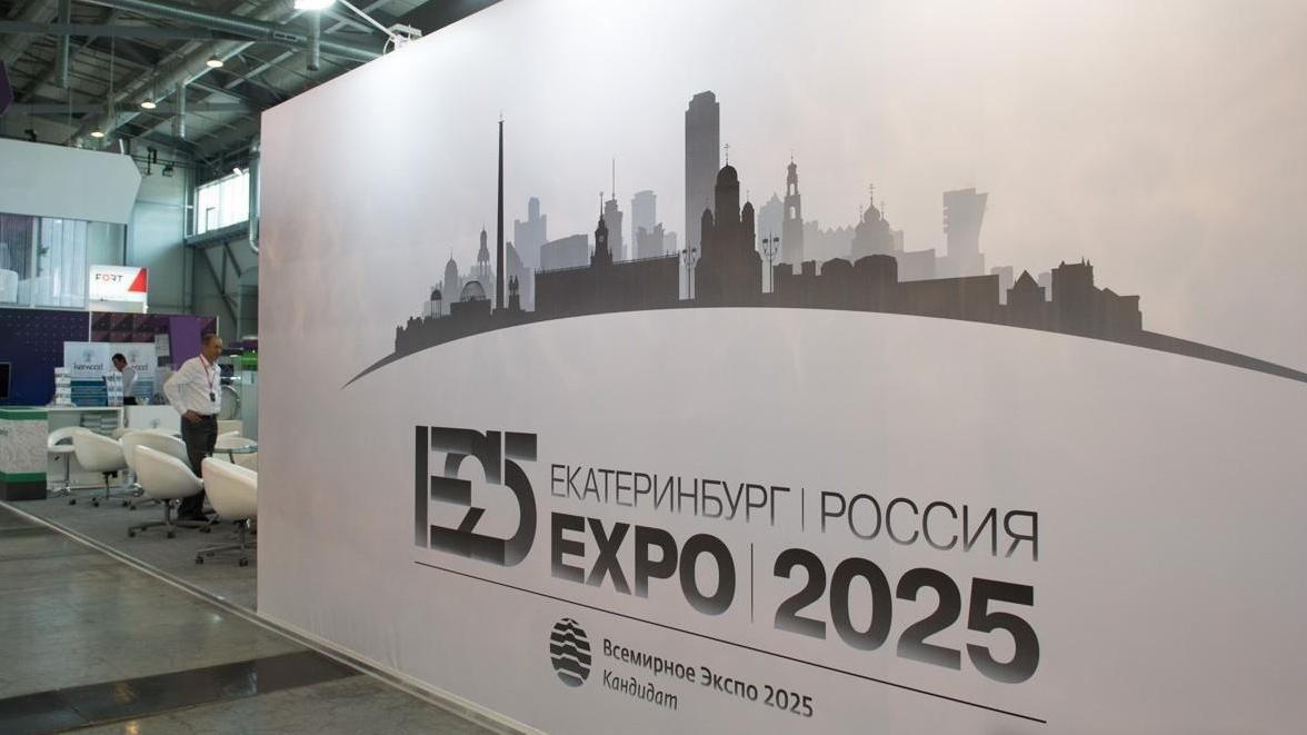Федеральный оргкомитет «Экспо-2025» определился спланами доконца последующего года